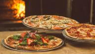 كيفية إعداد البيتزا الإيطالية