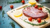 ما هي الأطعمة التي تحتوي على بروتينات