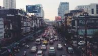 ما هي المسافة الآمنة بين السيارات