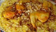 طريقة أرز المندي