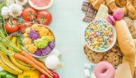 كيف أعرف السعرات الحرارية في الطعام