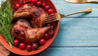 كيفية تحضير الدجاج المحمر