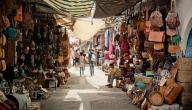أجمل المناطق السياحية في المغرب