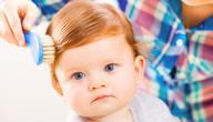 كيفية العناية بشعر الرضيع