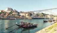 ما هي اللغة الرسمية للبرتغال