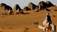 لماذا سمي السودان بهذا الإسم