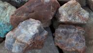 ما هي الصخور النارية