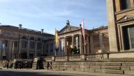 أول متحف في العالم