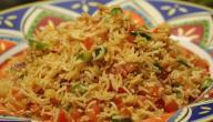 كيفية تحضير أرز