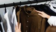كيفية تنظيم الملابس في الخزانة