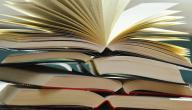 أجمل الروايات العربية