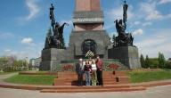 ما عاصمة جمهورية بشكيريا