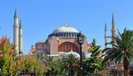 أجمل عشرة أماكن في إسطنبول