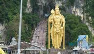 أجمل ما في ماليزيا