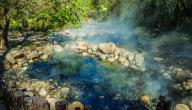 فوائد المياه الكبريتية