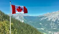 ما نظام الحكم في كندا
