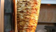 كيفية إعداد سيخ الشاورما