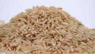 كيفية طبخ الأرز البني