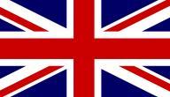 ما هو علم بريطانيا