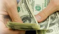 تعلم كيف توفر المال