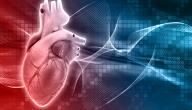 أمراض في القلب