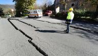 آثار الزلازل على الإنسان والبيئة