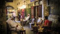 أحسن الأماكن السياحية في قطر