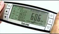كيف يمكن حساب نسبة الدهون في الجسم