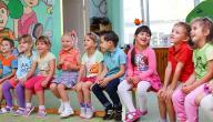 أفكار لرياض الأطفال
