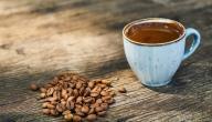 كيفية إعداد القهوة
