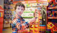 أفكار هدايا للأطفال بمناسبة النجاح