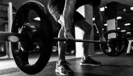 كيفية تقوية العضلات للرجال