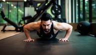 كيفية تقوية اللياقة البدنية