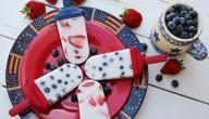 كيفية صنع مثلجات منزلية