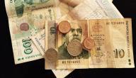 ما هي العملة المستخدمة في بلغاريا
