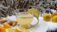 ما فائدة الزنجبيل مع الليمون