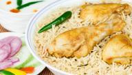 كيف أطبخ دجاج مضغوط