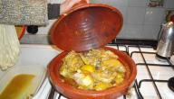 كيفية تحضير دجاج محمر على الطريقة المغربية