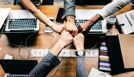 أهمية العمل في بناء المجتمع