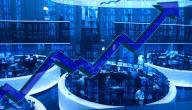 ما هي السوق الحرة