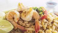 أنواع طبخ الأرز