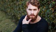 ما هو الحل السريع لنمو شعر الذقن