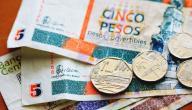 ما هي العملة المستعملة في كوبا