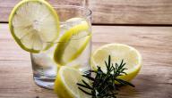 ما فائدة الماء والليمون