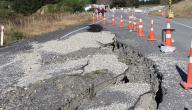 ما هو مصدر الهزات الزلزالية