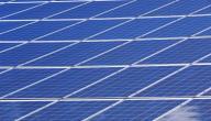 ما هي مصادر الطاقة الكهربائية