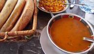 كيفية طبخ الحريرة المغربية