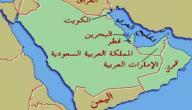 لماذا سمي الخليج العربي بهذا الإسم