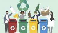 ما أهمية إعادة تدوير الورق