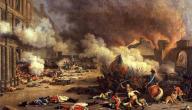 ما هي أسباب الثورة الفرنسية